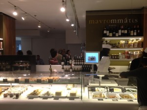 Lafayette Gourmet Mavrommatis - Focus Shopper