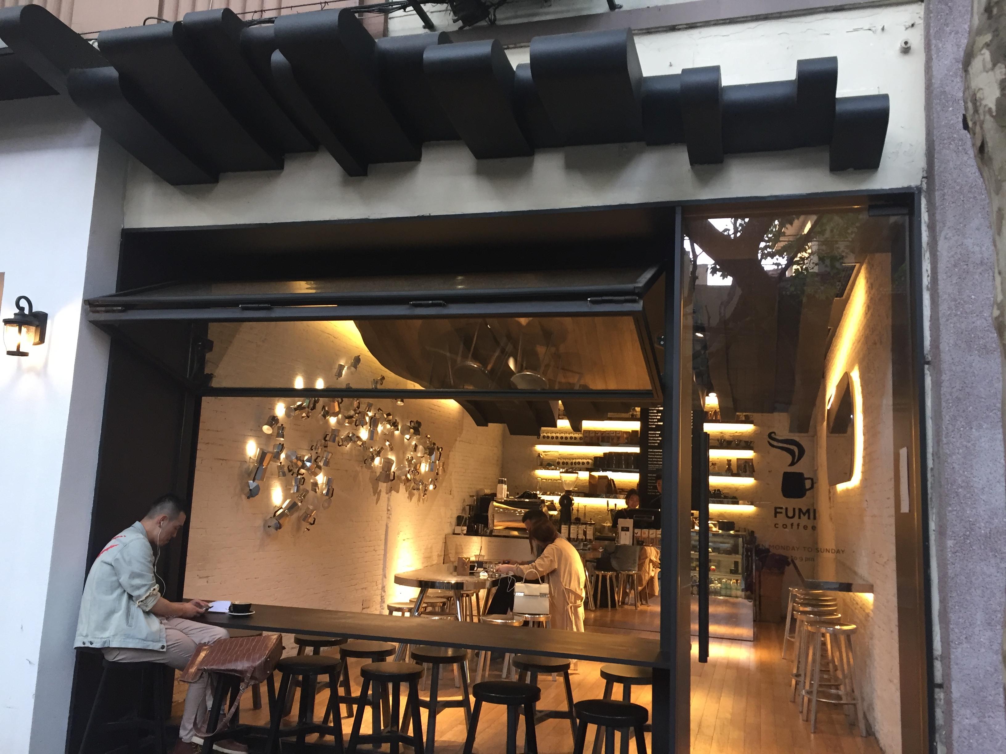 Retail Tour à Shanghai focus restauration