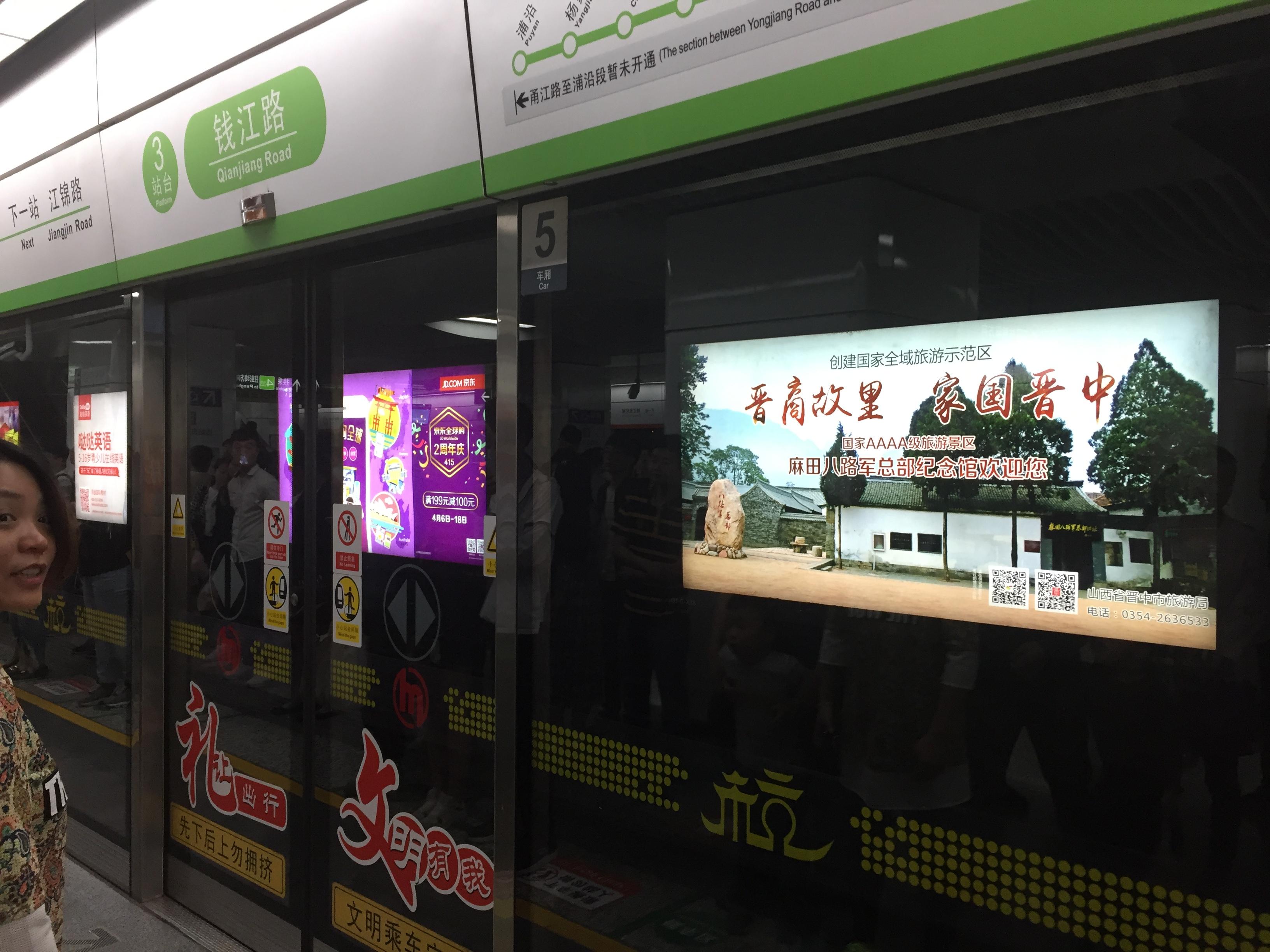 Retail tour Shanghai : particularités et produits