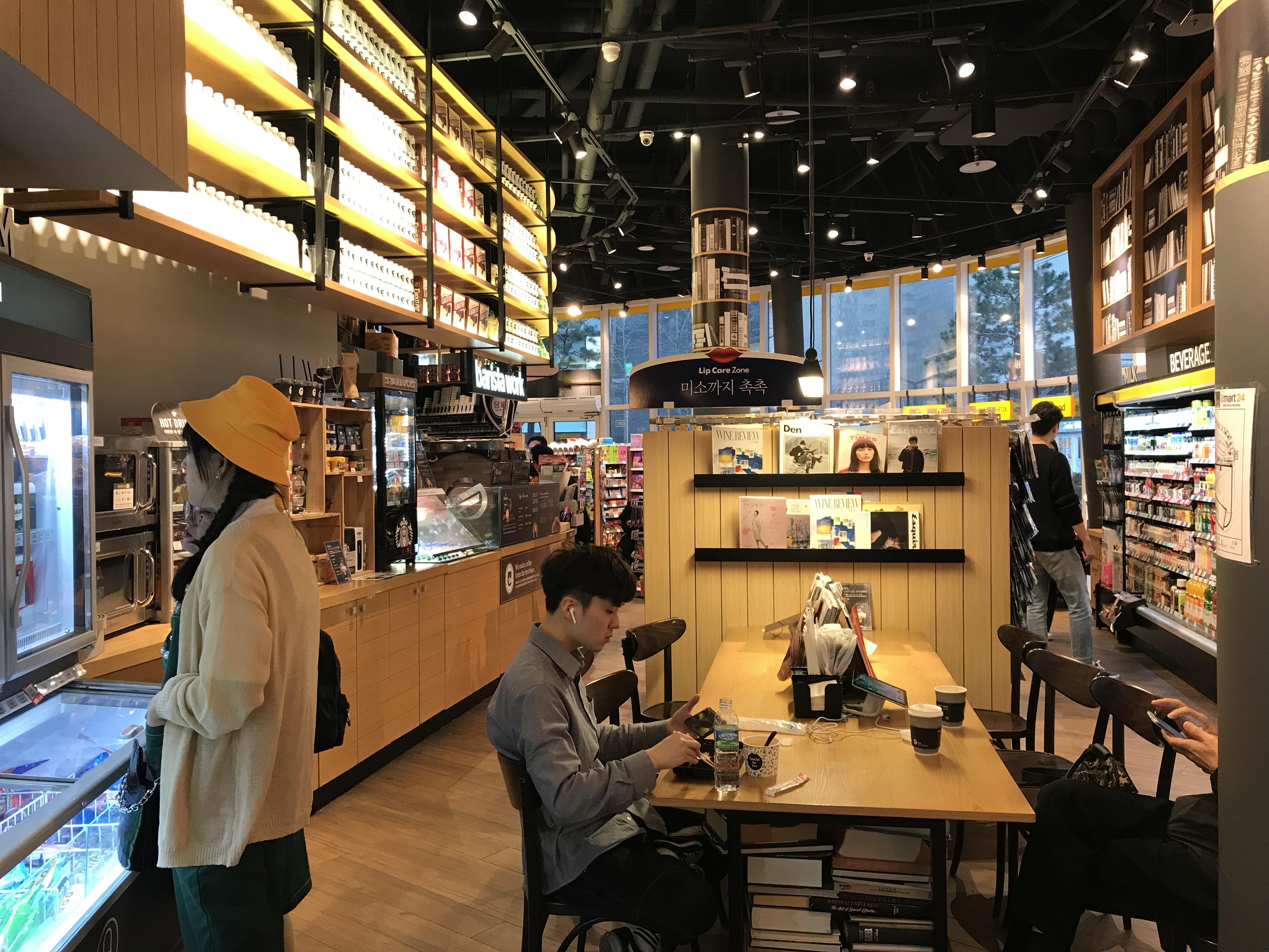 Retail tour Corée – circuit magasins alimentaires